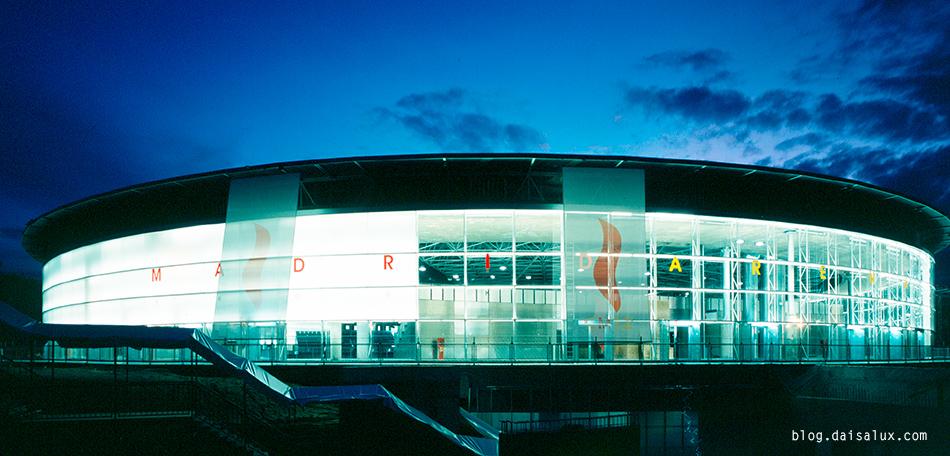 Fachada Madrid Arena